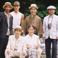 Note perfect: The cast of 'Nisesatsu,' including Mitsuko Baisho (front right) and Yuichi Kimura (back, far right) | © 2009