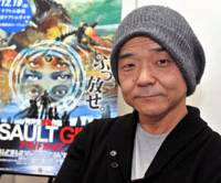 Raw power: Mamoru Oshii just can't stop making films, but his latest, 'Assault Girls,' is likely to receive mixed reviews. | YOSHIAKI MIURA PHOTO