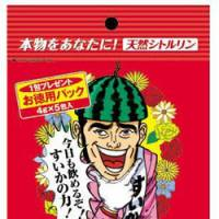 Watermelon power: Suika No Chikara, compressed fermented watermelon