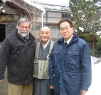 Writer d'Emilia, Bukkoji temple's Harada and Obama mayor Toshi Murakami