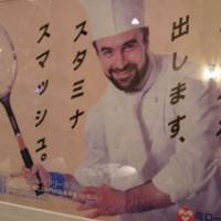 Early on in Japan, Cozzolino became a personality and appeared frequently in magazines and on TV. Here he appears in younger years on a poster for a restaurant.