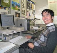 Vietnamese physicist thrives in Japan