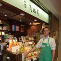 Ask the expert: Weugue Florent, a Paris-born 'nihoncha' Japanese tea instructor, stands in front of the Maruyamaen tea shop in Shinjuku Ward, Tokyo. | MAMI MARUKO PHOTO