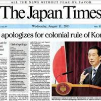 Owning up: The Japan Times' Aug. 11, 2010, front-page coverage of Prime Minister Naoto Kan's Aug. 10 speech expressing 'deep remorse' and 'heartfelt apology' for Japan's colonial rule in Korea. North Korea expressed resentment at being left out of the apology.