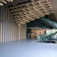 Eye candy: The lobby area of The Capitol Hotel Tokyu, Kengo Kuma's latest large project, which opens Oct. 22 in central Tokyo's Nagatacho district. | © KENGO KUMA AND ASSOCIATES