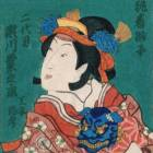 Seeing is believing: An 1863 print by Toyokuni Utagawa III of the onnagata (male actor of female roles) kabuki star Kikunojo Segawa II as Shuchaku-jishi in a play titled