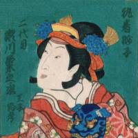 Seeing is believing: An 1863 print by Toyokuni Utagawa III of the onnagata (male actor of female roles) kabuki star Kikunojo Segawa II as Shuchaku-jishi in a play titled 'Segawa-ke Keifu.'