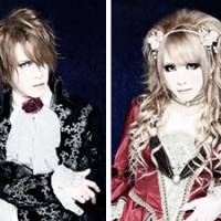 All dressed up: The members of Versailles (clockwise from top left: Kamijo, Hizaki, Teru and Yuki) say their sense of fashion is just as important as their music.