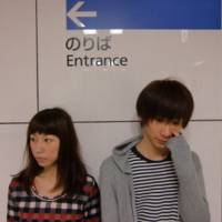 A for effort: Aiko Oka and Kouhei Hara say that now they are working with guest musicians, they are having more fun with their music than before.