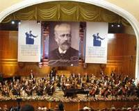 The 13th International Tchaikovsky Competition gala show in Moscow, June 2007