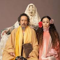Noh, Shakespeare joined in a 'Tempest'