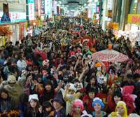 Boo!: Hundreds turn out for Kawasaki's 2008 Halloween parade.