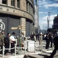 Photos, films depict Tokyo in turbulent times