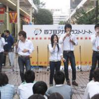 Event to get Sendai singing