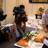 Tokyo Taste summit provides food for thought