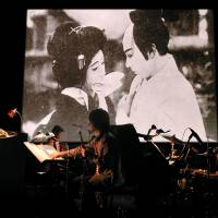 Film and music in Setouchi.