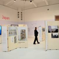 'Eastern Promises: Contemporary Architecture and Spatial Practices in East Asia,' at the Austrian Museum of Applied Arts., Vienna | JULIAN WORRALL