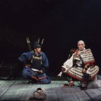 Strange cries: Bando Mitsugoro, Jun Murakami, Taka Takao and Yuko Tanaka (left to right) in Yoji Sakate's noh- inspired play 'Nue' | NEW NATIONAL THEATER, TOKYO
