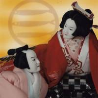 Fishy tales: Sarugenji rests his head on Hotarubi's lap in the bunraku version of Yukio Mishima's kabuki play 'Iwashiuri Koi no Hikiami.' | COURTESY OF THE NATIONAL THEATRE OF JAPAN