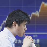 IMF raises 2013 economic growth forecast for Japan