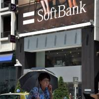 Softbank closes deal for Sprint, Clearwire