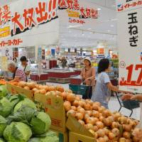 Ito-Yokado begins six-day veggie sale