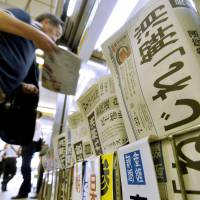 Twists and turns: Newspaper headlines trumpet the end of the 'twisted Diet' following the Liberal Democratic Party's overwhelming Upper House election victory, at a newsstand in Tokyo's Yurakucho district on Monday. | KYODO