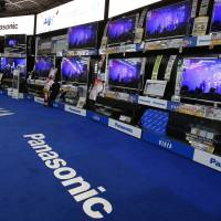 Panasonic profit up 8.4-fold due to shakeup