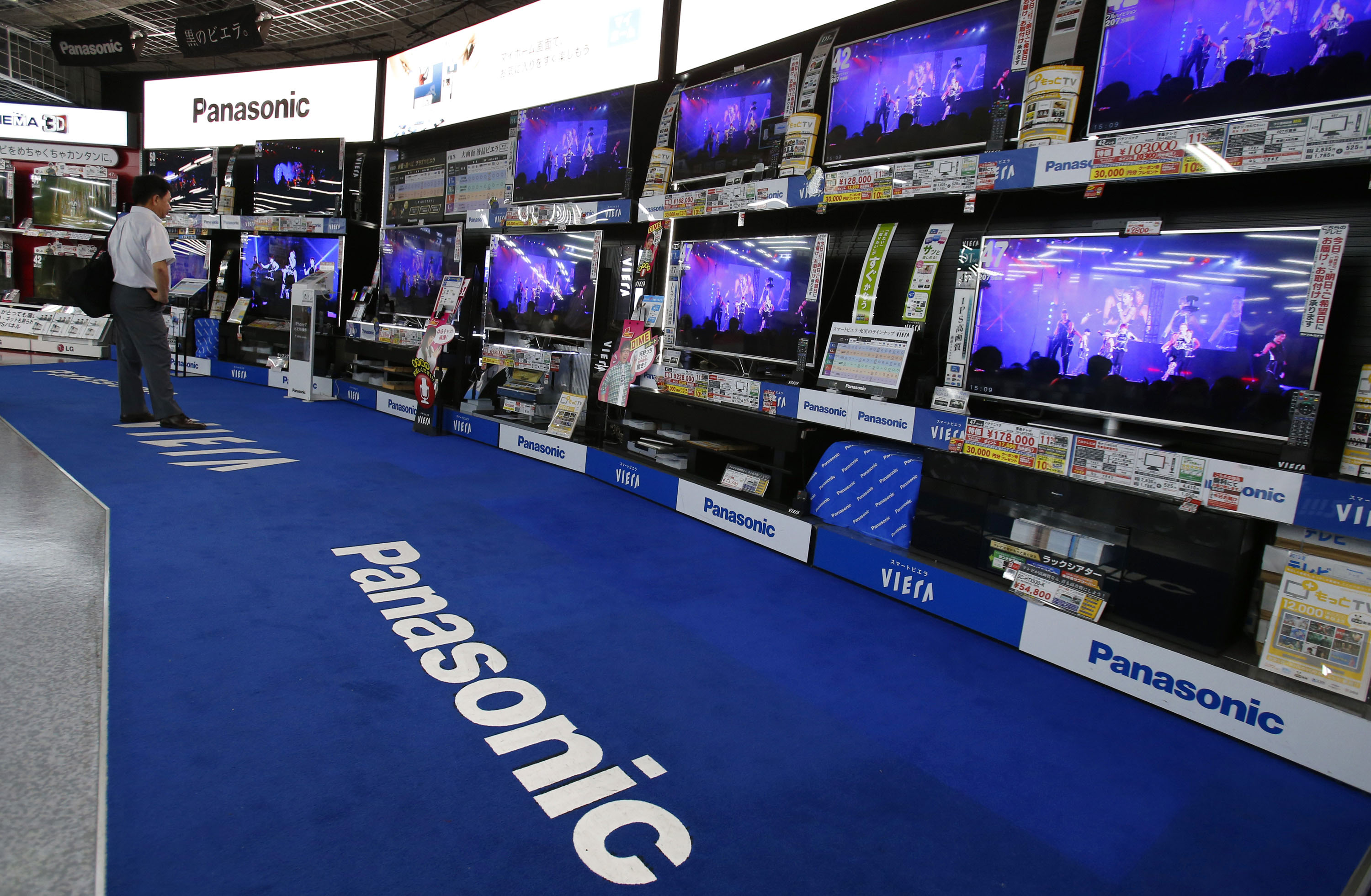 Panasonic's corporate information includes company overview, management, technology, design, history, brand, and careers.