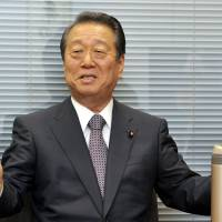 Whatever LDP stands for, we don't: Ozawa