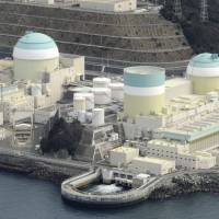 Pro-nuke LDP's candidate quiet on Ehime reactor restart bid