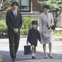 Day to remember: Prince Hisahito is accompanied by his parents, Prince Akishino and Princess Kiko, as he arrives at Ochanomizu University Elementary School in Tokyo on April 7 to attend an entrance ceremony. | POOL