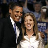 Torchbearer: Caroline Kennedy, who could become the next U.S. ambassador to Japan, is seen with then-presidential hopeful Sen. Barack Obama at a rally in Scranton, Pennsylvania, in 2008. | AP