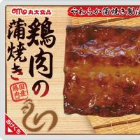 Real eel meal?: Marudai Food Co.'s Toriniku no Kabayaki uses a patented method to imitate with chicken the traditional summer dish 'unagi' (grilled eel). | MARUDAI FOOD CO.