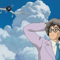 'Kaze Tachinu' ('The Wind Rises') | NIBARIKI-GNDHDDTK