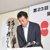 LDP leaves opposition leadership in disarray