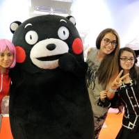 Japan Expo opens in France