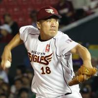 On a roll: Eagles hurler Masahiro Tanaka wins his 11th consecutive decision since the start of the 2013 season on Tuesday. Tanaka threw eight scoreless innings in Tohoku Rakuten's 7-0 victory over the visiting Chiba Lotte Marines. | KYODO