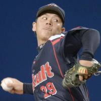 Ogawa tosses eight-hit shutout with parents in attendance