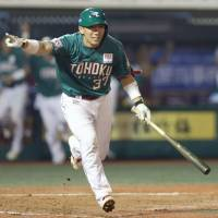 Shima delivers game-winning hit in ninth