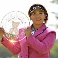 Yoshida triumphs in playoff for Samantha Thavasa Ladies title
