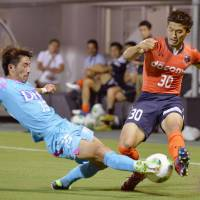 Ikeda leads Sagan to draw against Ardija
