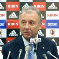 Final answer: National team manager Alberto Zaccheroni announces his squad for the East Asian Cup on Monday. | KYODO