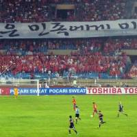 Foul: South Korean fans hang a banner Sunday reading 'There is no future for a race oblivious to history' at the East Asian Cup finale against Japan in Seoul. | KYODO