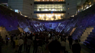 [VIDEO] Yokohama Odyssey — Dockyard projection mapping