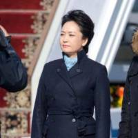 All business: Peng Liyuan is seen at an airport outside Moscow in March. | AP