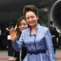 All smiles: China's first lady waves at Mexico City's airport on June 4. | AFP-JIJI