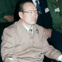 Officials search for fortune of Chun Doo-hwan, South Korea's last dictator
