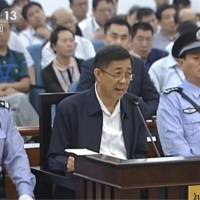 Showtime: Fallen Chinese political star Bo Xilai speaks Friday during his trial at the Intermediate People's Court in Jinan, in eastern China's Shandong province. | AFP-JIJI