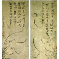 Orchids by Priest Ikkyu (15th century)